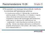 raccomandazione 10 26 grado d1
