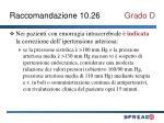 raccomandazione 10 26 grado d2