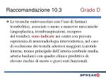 raccomandazione 10 3 grado d