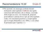 raccomandazione 10 32 grado d