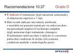 raccomandazione 10 37 grado d