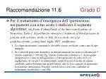 raccomandazione 11 6 grado d