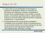 sintesi 10 10