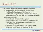 sintesi 10 12