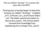 then our habib s sending neared a few years after that pboh