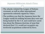 japanese militarists attack china1