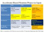 accelerator based neutrino project in japan