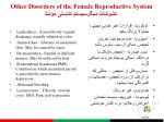other disorders of the female reproductive system