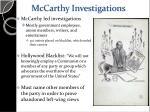 mccarthy investigations