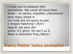harry potter haiku examples