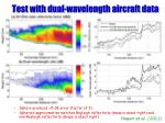 test with dual wavelength aircraft data