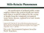 mills reincke phenomenon