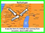 bethphage1