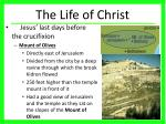 the life of christ3