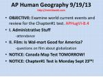 ap human geography 9 19 13 http mrmilewski com