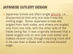 japanese cutlery design