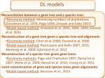 dl models