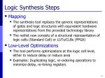 logic synthesis steps1