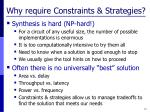 why require constraints strategies