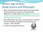 athens age of glory greek science and philosophy