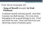 free verse example 2