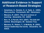 additional evidence in support of research based strategies