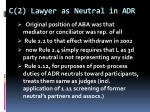 c 2 lawyer as neutral in adr
