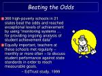 beating the odds