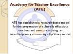 academy for teacher excellence ate