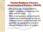 teacher academy induction ecommunity of practice taicp1