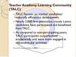 teacher academy learning community talc