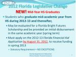 2012 florida legislative change new mid year hs graduates