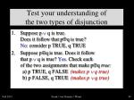 test your understanding of the two types of disjunction1