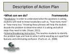 description of action plan