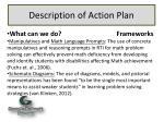 description of action plan1