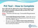 ple tool how to complete