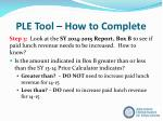 ple tool how to complete3