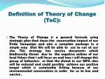 definition of theory of change toc