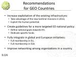 recommendations for geo countries