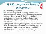 630 conference board of discipleship