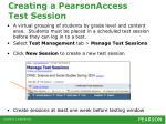 creating a pearsonaccess test session