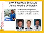 10k first prize echosure johns hopkins university