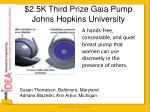 2 5k third prize gaia pump johns hopkins university