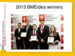 2013 bmeidea winners