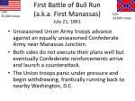 first battle of bull run a k a first manassas july 21 1861