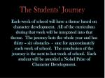the students journey1
