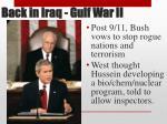 back in iraq gulf war ii