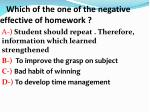 which of the one of the negative effective of homework