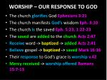 worship our response to god