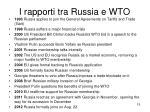i rapporti tra russia e wto
